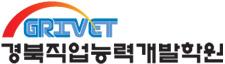 경북직업능력개발학원
