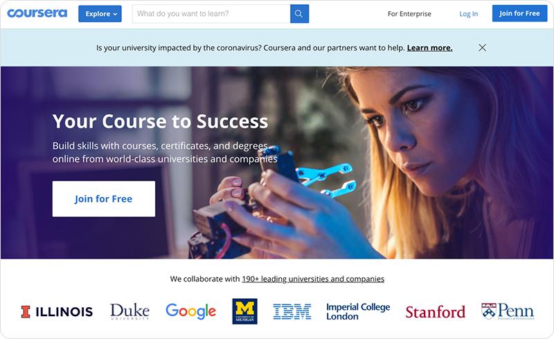 코세라(Coursera) 메인 화면