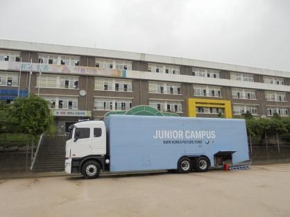 모바일 주니어 캠퍼스 (MOBILE JUNIOR CAMPUS)