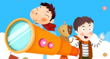 케미스토리 (어린이 환경과 건강포털)