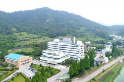 국립목포병원