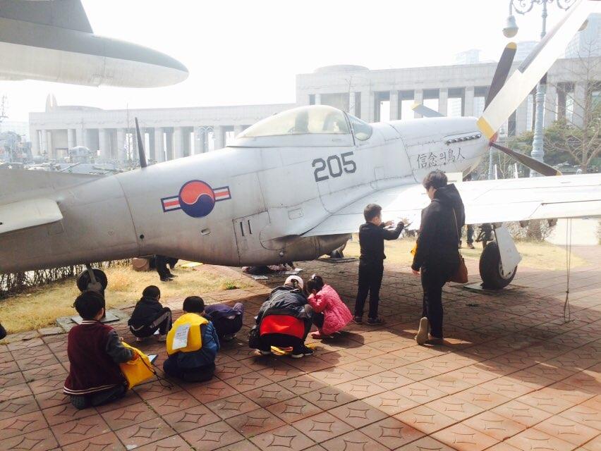 전쟁기념관 어린이박물관