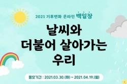 백일장_포스터