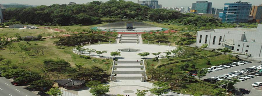 5·18기념공원