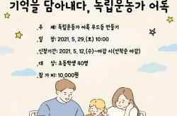 qISsac_역사만들기