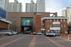 서울시립청소년_성문화_센터
