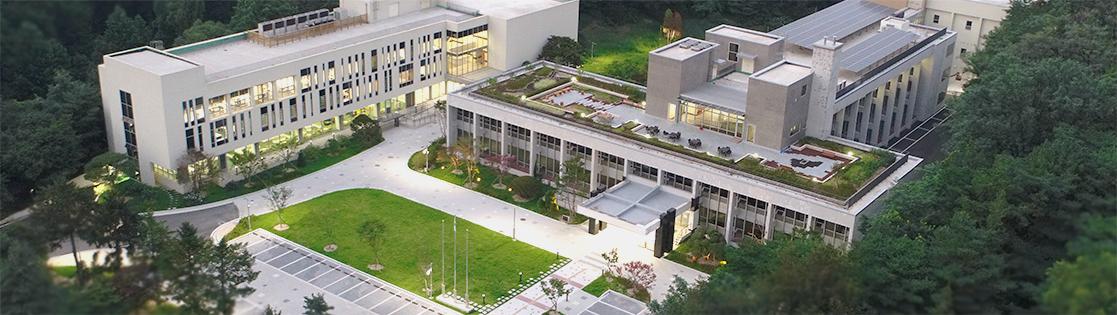 글로벌지식협력단지 한국경제발전전시관