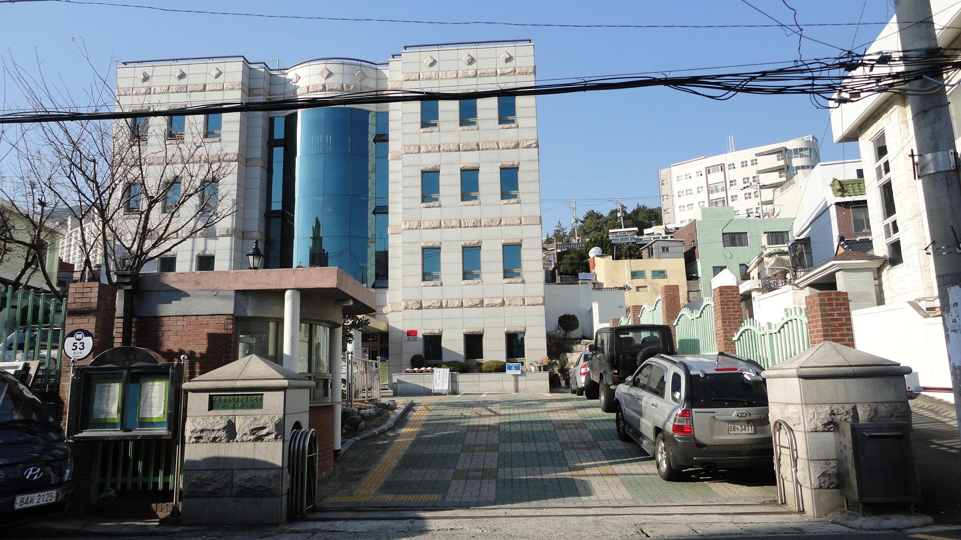 부산광역시립중앙도서관 수정분관