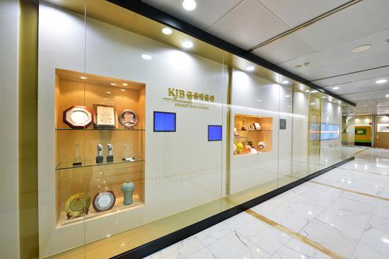 광주은행 금융박물관