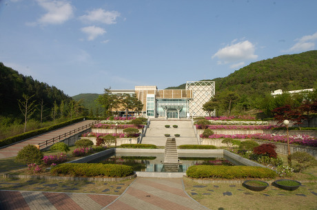 충청북도산림과학박물관 (미동산수목원)