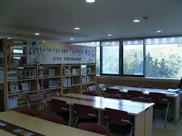 참사랑 도서관