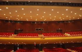 충주시 문화회관