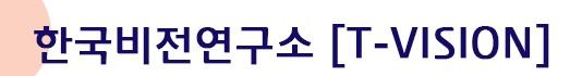 한국비전연구소