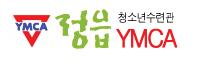 YMCA정읍시 청소년수련관
