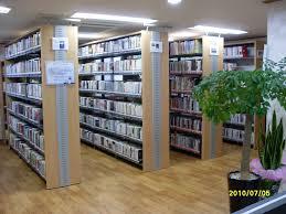 살비도서관